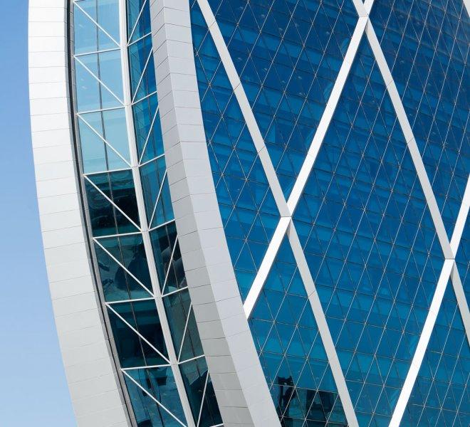Aldar Headquarter, Abu Dhabi